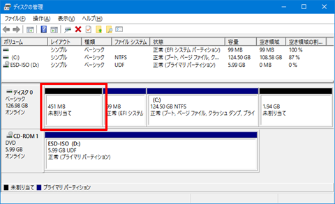 Windows10-Recovery-Partiton-trouble-v1607-03