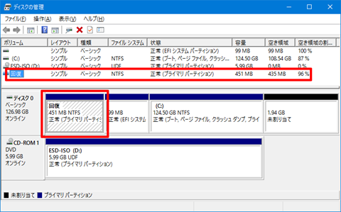 Windows10-Recovery-Partiton-trouble-v1607-14