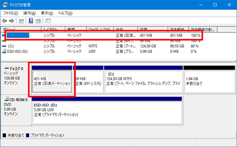 Windows10-Recovery-Partiton-trouble-v1607-20