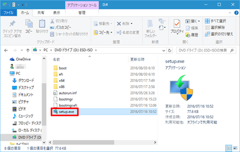 Windows10-update-to-v1607-by-usb-01