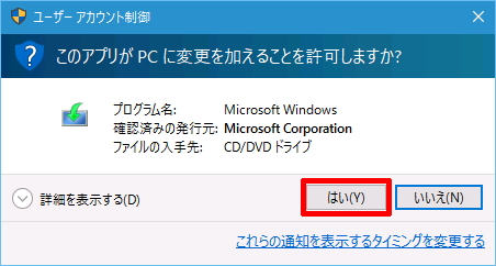 Windows10-update-to-v1607-by-usb-02