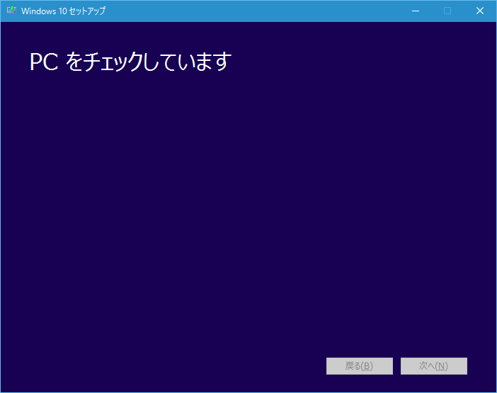 Windows10-update-to-v1607-by-usb-06.png