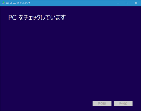 Windows10-update-to-v1607-by-usb-06