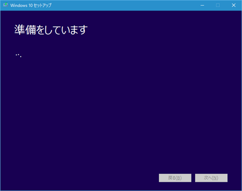 Windows10-update-to-v1607-by-usb-07