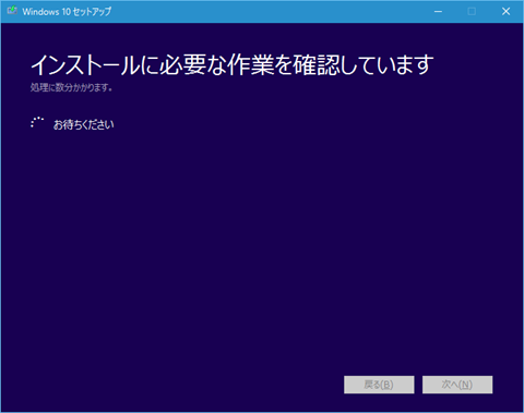Windows10-update-to-v1607-by-usb-14
