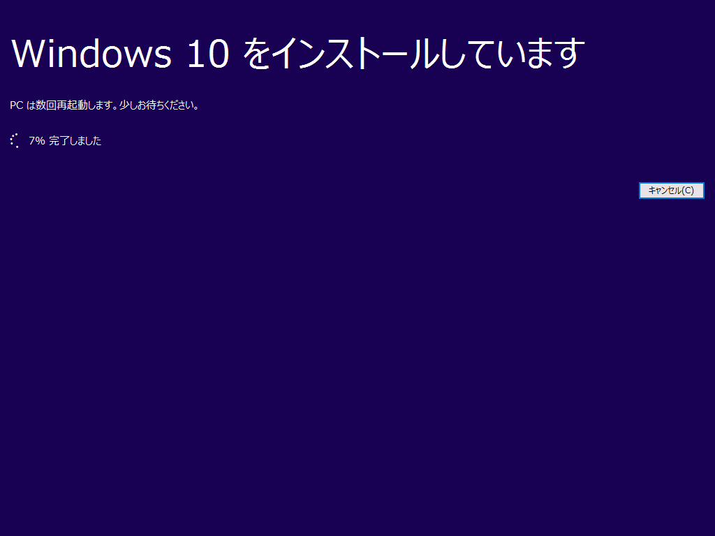 Windows10-update-to-v1607-by-usb-16.png