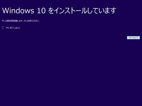 Windows10-update-to-v1607-by-usb-16