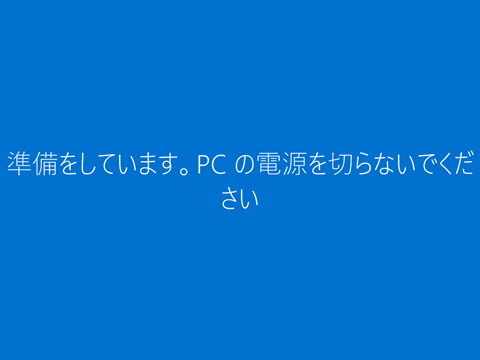 Windows10-update-to-v1607-by-usb-25