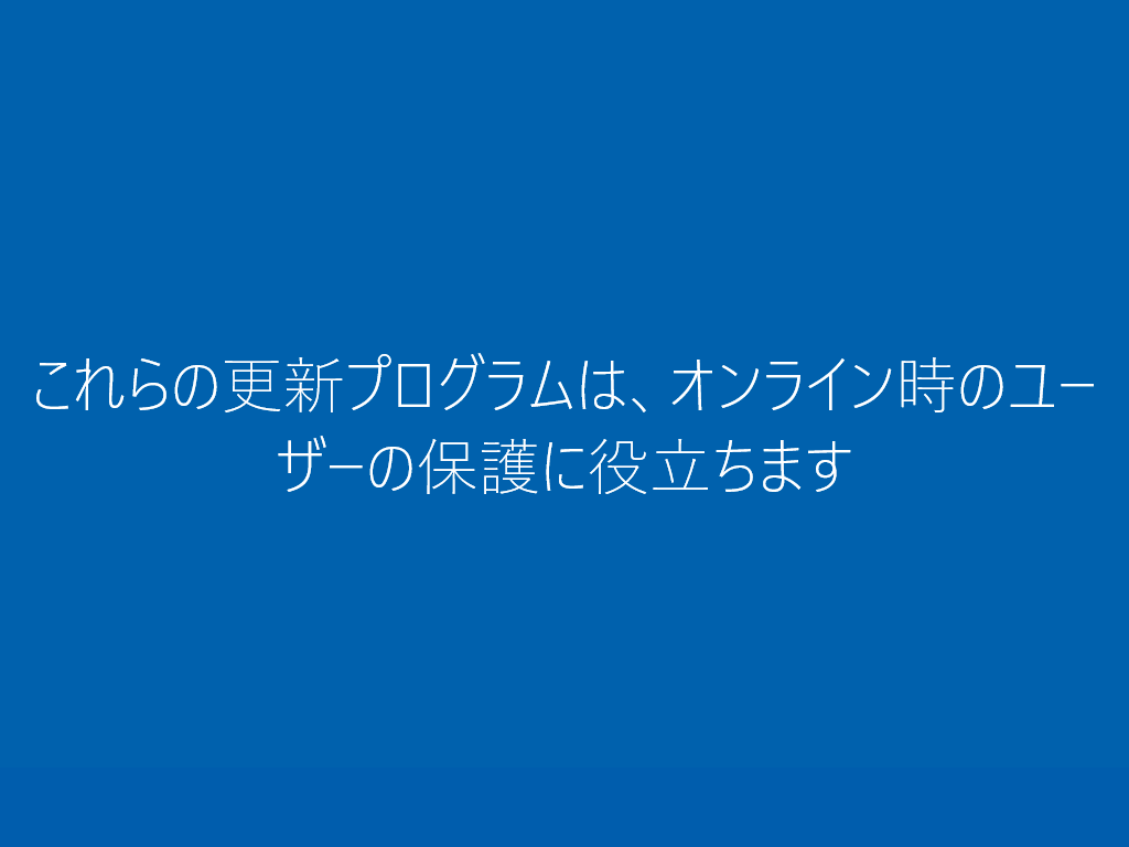 Windows10-update-to-v1607-by-usb-26.png