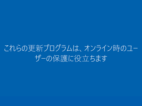Windows10-update-to-v1607-by-usb-26