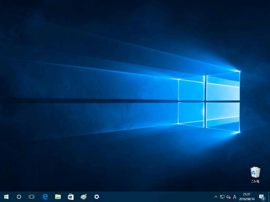 Windows10-update-to-v1607-by-usb-31.jpg