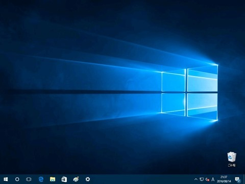 Windows10-update-to-v1607-by-usb-31