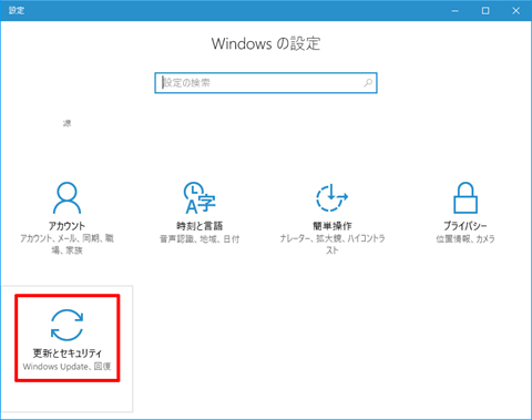 Windows10-update-to-v1607-by-usb-33