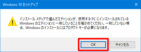 Windows10-update-to-v1607-by-usb-56