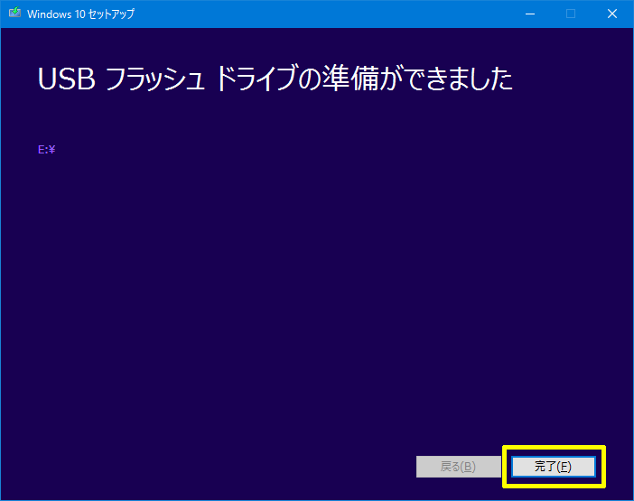Windows10-update-to-v1607-by-usb-62.png
