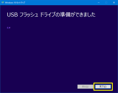 Windows10-update-to-v1607-by-usb-62