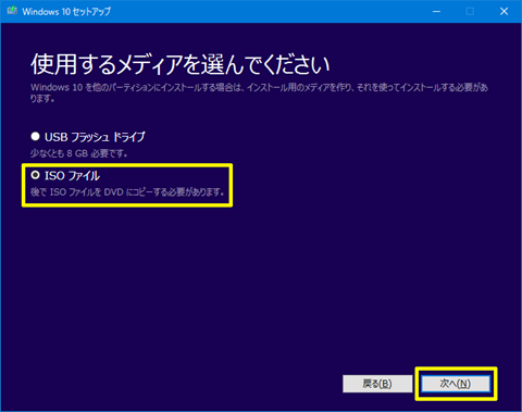 Windows10-update-to-v1607-by-usb-91