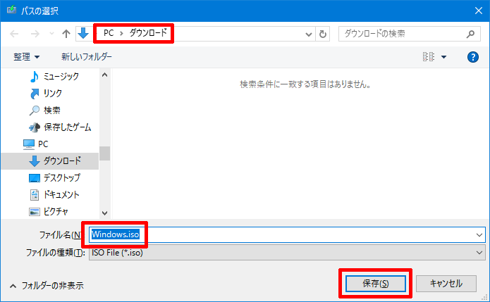 Windows10-update-to-v1607-by-usb-92.png