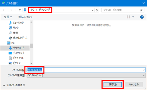 Windows10-update-to-v1607-by-usb-92