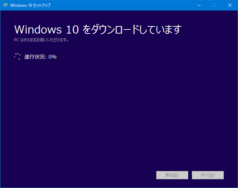 Windows10-update-to-v1607-by-usb-93