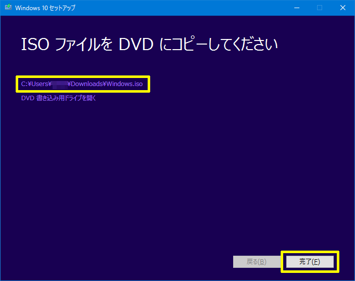 Windows10-update-to-v1607-by-usb-96.png