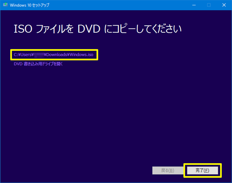 Windows10-update-to-v1607-by-usb-96