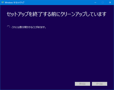 Windows10-update-to-v1607-by-usb-97