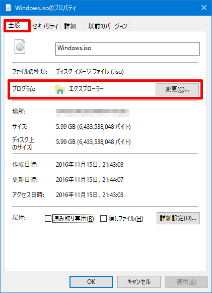 Windows10-update-to-v1607-by-usb-99