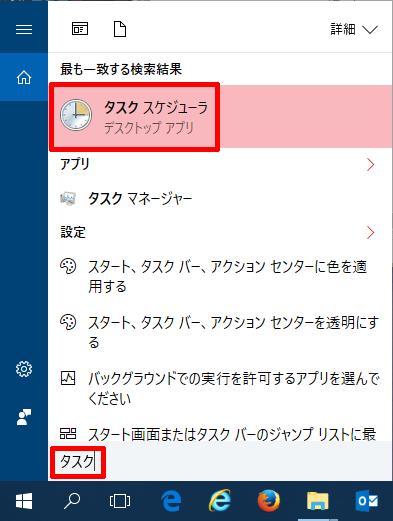 Windows10-v1607-prevent-restart-02