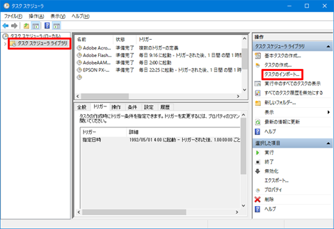 Windows10-v1607-prevent-restart-03