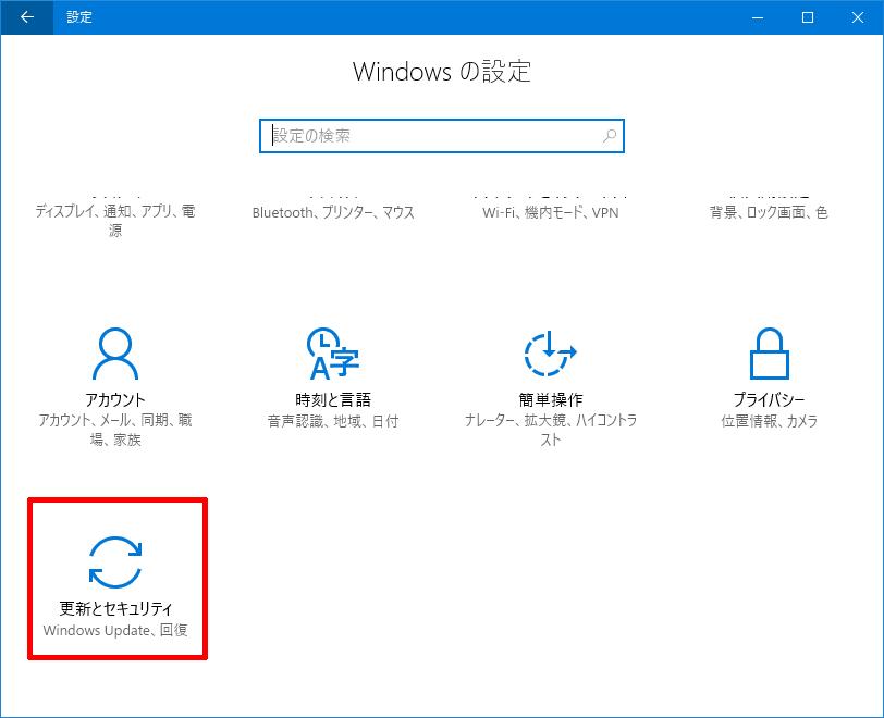 Windows10-v1607-prevent-restart-16.png