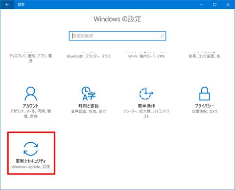 Windows10-v1607-prevent-restart-16