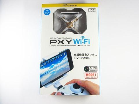 PXY-WiFi-21