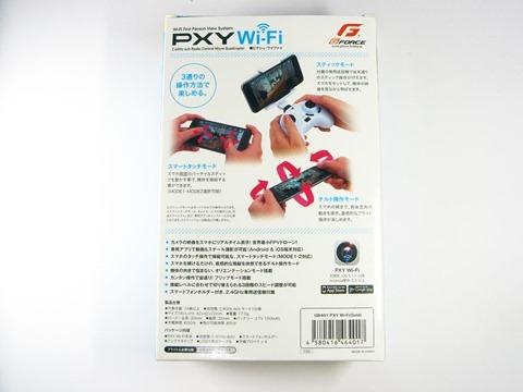 PXY-WiFi-22