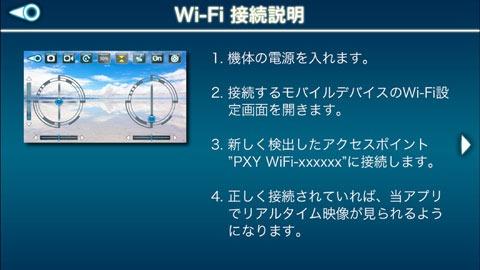PXY-WiFi-32
