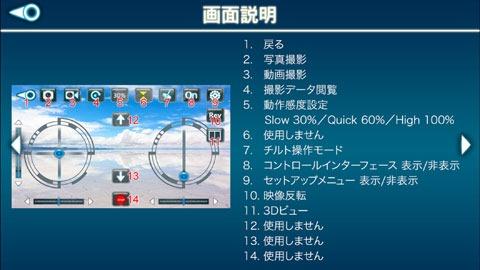 PXY-WiFi-33