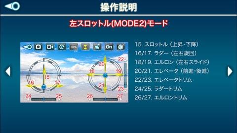 PXY-WiFi-34