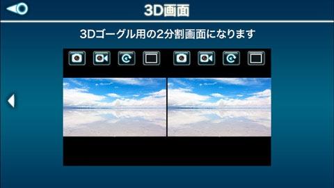 PXY-WiFi-36