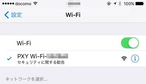 PXY-WiFi-38