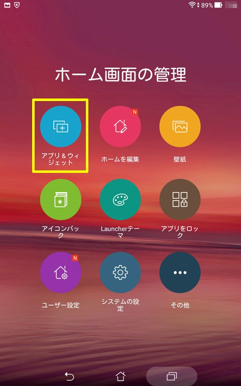 SoftEtherVPN-Android5-16