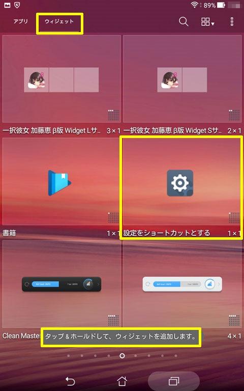 SoftEtherVPN-Android5-17
