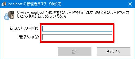 SoftEtherVPN-Windows10-13
