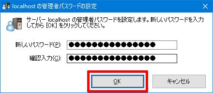 SoftEtherVPN-Windows10-14