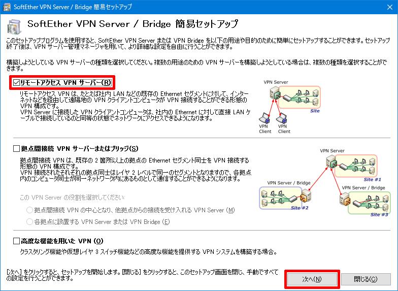 Softether Vpn Server