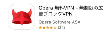 SoftEtherVPN-iOS10-15