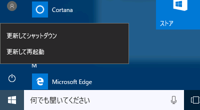 Windows10-v1607-prevent-restart-22