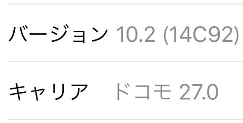 ios102-docomo270