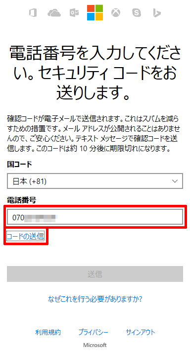 Microsoft-Account-Lock-03