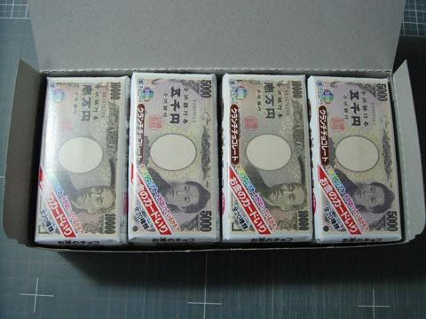 Money-Chocolate-02