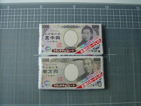 Money-Chocolate-03